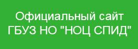 """ГБУЗ НО """"Городская больница №21"""""""